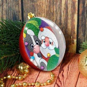 Набор для творчества: шар-фреска «Дед Мороз и бычок»