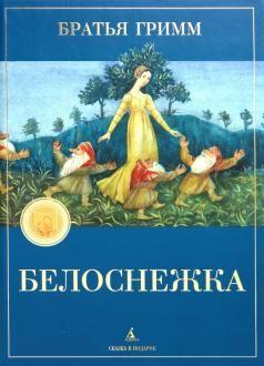 Книги для всей семьи. Всегда низкие цены — КНИГИ для детей разных издательств — Детская литература