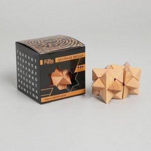 Головоломка деревянная Игры разума «Двойная звезда»