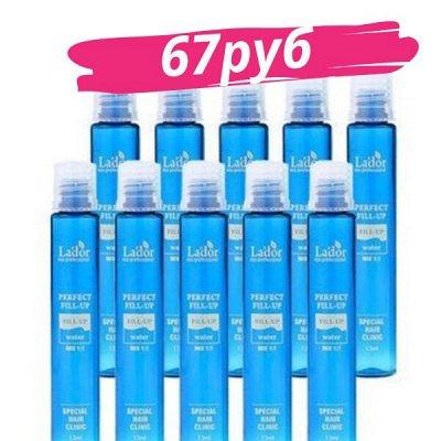 🍒Korea Beauty Cosmetics 🍒Косметика из Кореи🍒 — La'dor Уход для волос.Филлеры, маски, ампулы. — Для волос