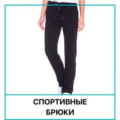 Праздничная Распродажа Домашнего Текстиля! Скидки до - 79% 🔥 — Женские штаны и брюки — Шорты