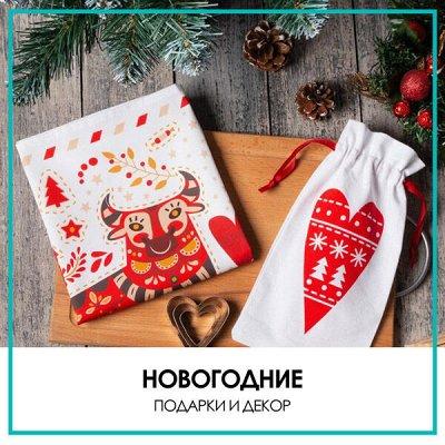 Праздничная Распродажа Домашнего Текстиля! Скидки до - 79% 🔥 — Новогодние подарки и декор интерьера — Освещение