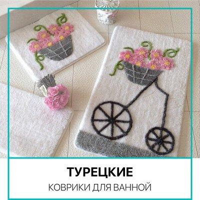 Распродажа Текстиля! Всего 3 дня! Крупные Скидки! До - 90%🔥 — Роскошные турецкие коврики — Коврики