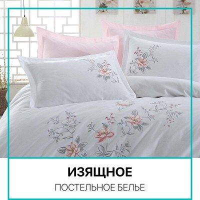 Распродажа Текстиля! Всего 3 дня! Крупные Скидки! До - 90%🔥 — Элегантные Комплекты (Модные дизайны для вашей спальни!) — Постельное белье