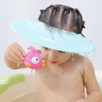 Всё для малыша. Безопасность, уход, посуда, одежда. Новинки! — Детские козырьки для душа — Аксессуары для купания