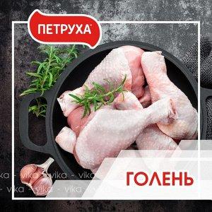 Голень ЦБ ТМ Петруха. Курица.
