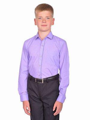 Рубашка - сиреневый цвет