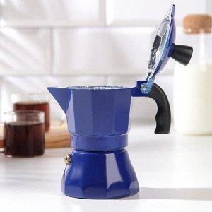 Кофеварка гейзерная «Белланто», на 1 чашку, цвет синий