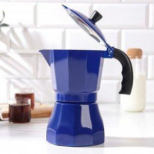 Кофеварка гейзерная «Белланто», на 6 чашек, цвет синий