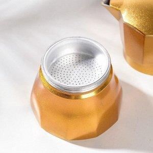 Кофеварка гейзерная «Белланто», на 3 чашки, цвет золотой