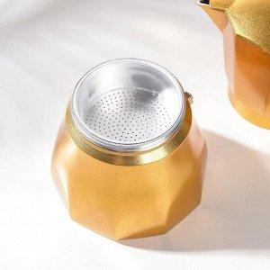 Кофеварка гейзерная «Белланто», на 6 чашек, цвет золотой