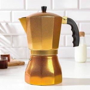 Кофеварка гейзерная «Белланто», на 12 чашек, цвет золотой