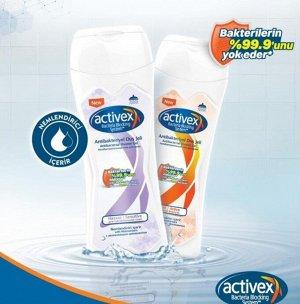 Гель для душа антибактериальный ACTIVEX 450 мл (Турция)