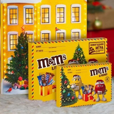 Экспресс! В наличии! Коржи Черока Сгущенка Рогачев Конфеты! — Сладкие новогодние подарки от M&Ms!  Коркунов! Dove! — Конфеты