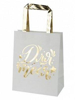 Пакет из крафт-бумаги с золотым тиснением Для тебя