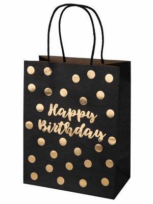 Пакет Happy Birthday