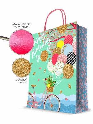 Бумажный пакет с розовым тиснением Воздушные шарики