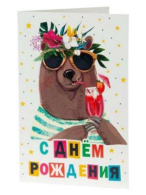 Подарочная открытка Медведь