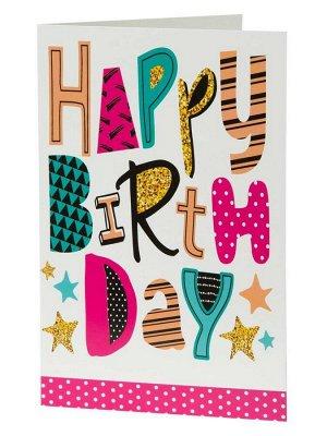 Подарочная открытка Счастливого дня рождения
