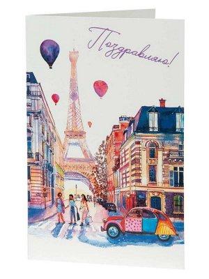 Подарочная открытка Париж