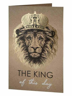 Подарочная открытка с тиснением Королю