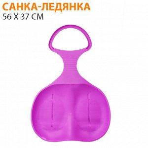 Санка-ледянка / 56 x 37 см