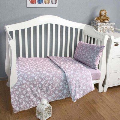 Не только постельное и шторы! Подушки тут — Постельное детское