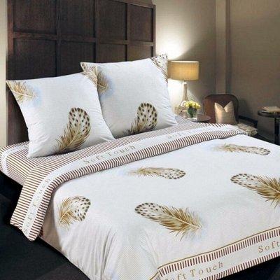 Такое яркое постельное белье — Постельное двуспальное и евро