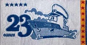 Полотенце махровое Кораблик