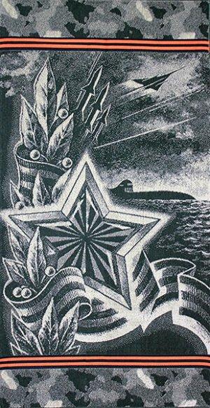 Полотенце махровое Армейская звезда