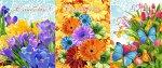 Набор вафельных полотенец Цветник (3шт)