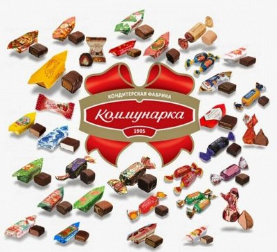 🍭СЛАДКОЕ НАСТРОЕНИЕ!Конфеты,Шоколад,Карамель,Суфле.😋 — Коммунарка(Белорусь) — Конфеты