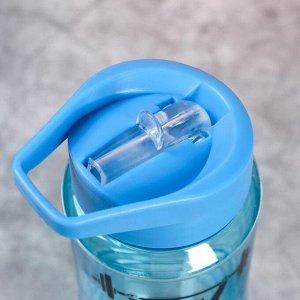 """Бутылка для воды """"Ты сильнее, чем ты думаешь"""", 800 мл"""