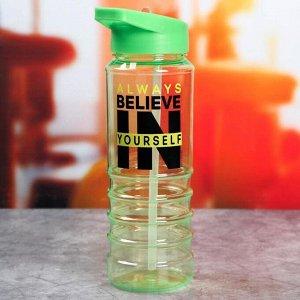 """Бутылка для воды """"Always believe"""", 800 мл"""