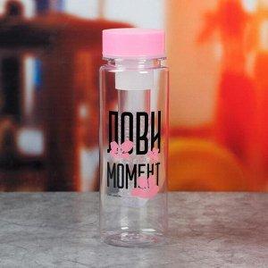 "Бутылка для воды ""Лови момент"", 500 мл"