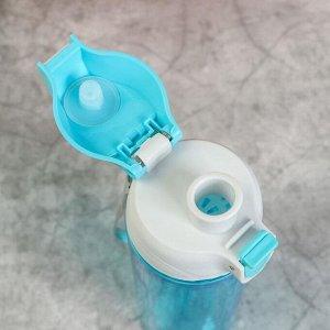 "Бутылка для воды ""Следуй за мечтой"", 700 мл"