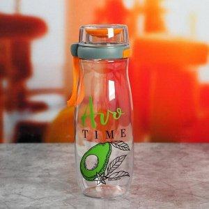 """Бутылка """"Avo time"""", 550 мл"""