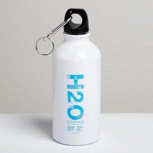 """Бутылка для воды """"H2O"""", 400 мл"""