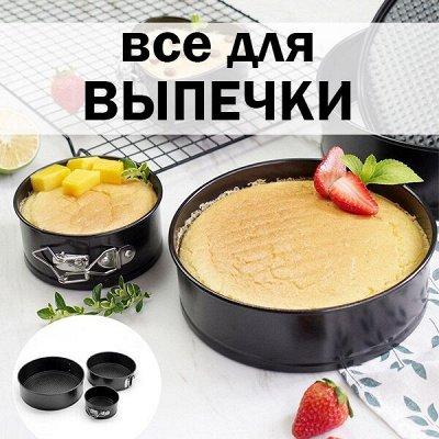 ХЛОПОТУН: чугунная посуда! — Все для выпечки — Для запекания и выпечки