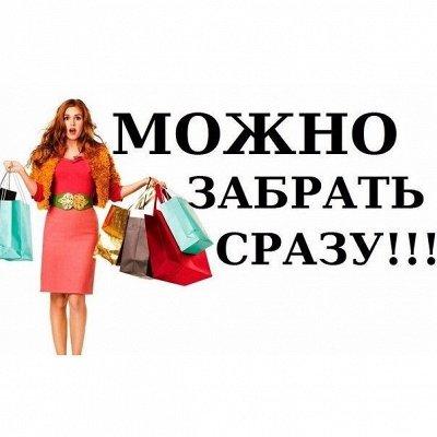 HERMZI - мужские куртки и пуховики. Цены Супер! — ДОСТАВКА на точку - СРАЗУ ПОСЛЕ ОПЛАТЫ — Куртки