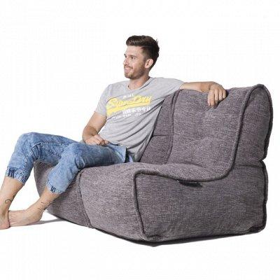 Бескаркасная Мебель + наполнитель для нее — Мебель LUX LOUNGE — Бескаркасный диван TWIN COUCH™