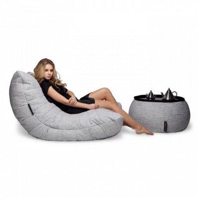 Бескаркасная Мебель + наполнитель для нее — Мебель LUX LOUNGE — Лаунж-кресло ACOUSTIC Sofa™
