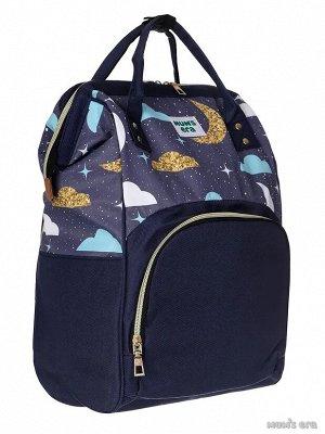 """Сумка-рюкзак для мамы """"Comfort"""", синий"""