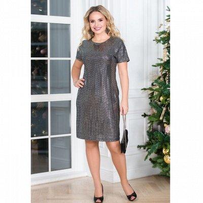 Женская одежда Л*а*в*и*р*а. От 46 до 64 размера. — Платья — Платья