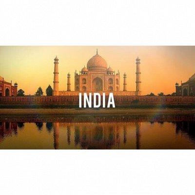 Из Индии с любовью, косметика, чаванпраш, духи, чай, Хна
