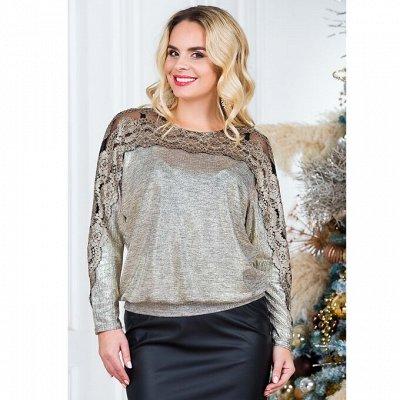 Женская одежда Л*а*в*и*р*а.  От 46 до 64 размера. — Блузы, туники, жакеты — Рубашки и блузы