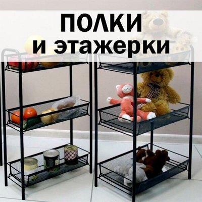 ХЛОПОТУН: кормушки для птиц! — Полки и этажерки — Системы хранения