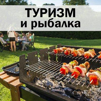 ХЛОПОТУН: российские хозы - русский пластик! — Туризм и рыбалка — Спорт и отдых