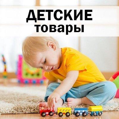 ХЛОПОТУН: российские хозы - все для выпечки! — Детские товары — Пластмассовая посуда