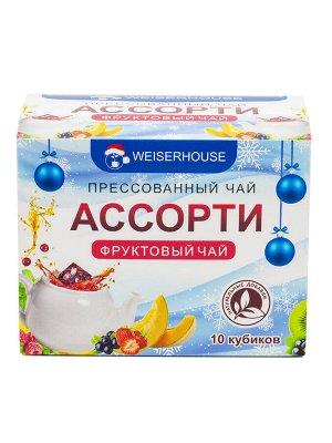 Чайное ассорти (фруктовый чай) кубики 5-7гр
